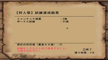 シクレ2.jpg